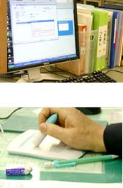 和歌山県全体に電子契約の波を