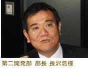 日本の商習慣として必要なハンコ