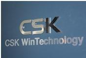株式会社 CSK Winテクノロジ様
